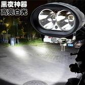 摩托車電動車改裝大燈魚眼透鏡LED射燈高亮炫彩輪胎裝飾燈 夏洛特居家