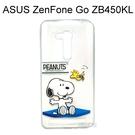 SNOOPY 透明軟殼 [地板] ASUS ZenFone Go ZB450KL (4.5吋) 史努比【台灣正版授權】
