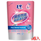 毛寶除蹣抗菌洗衣精補充包2000g*6(箱)【愛買】