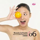 【軟體採Go網】IDEA意念圖庫 東方美妍系列(06)水果美容★廣告設計素材最佳選擇★