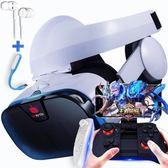 fiit 3f VR眼鏡oppo小米MIX蘋果8手機影院6.4寸vivox20華為mate10 js1135『科炫3C』