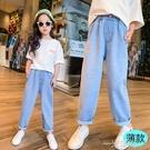 女童夏季牛仔褲2021新款中大童春夏款防蚊褲寬鬆薄款12歲15九分褲 一米陽光