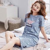 睡裙女夏韓版清新學生夏天全棉甜美可愛睡衣短袖可外穿家居服