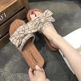 韓版百搭涼拖鞋女夏時尚外穿平底港風鞋子女 盯目家