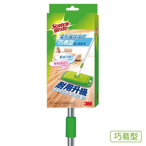 【奇奇文具】3M 7021 GE 魔布拖把 巧易型 耐用升級款