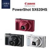 贈32G全配  Canon SX620 《台南-上新》25倍光學變焦彩虹公司貨