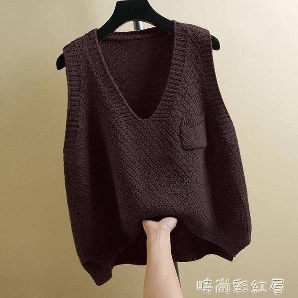 春秋季韓版無袖毛線坎肩V領針織馬甲女口袋毛衣背心外穿馬夾 裝飾界