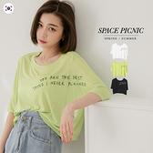 上衣 Space Picnic 正韓-YOU ARE THE BEST短版上衣(現+預)【K21053011】