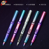 鋼筆 成人練字辦公明尖初學者硬筆書法筆專用特細可替換墨水墨囊刻字