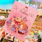 正版授權 迪士尼精裝卡片 小熊維尼 跳跳虎 大卡片 萬用卡片 生日卡片 COCOS DA032