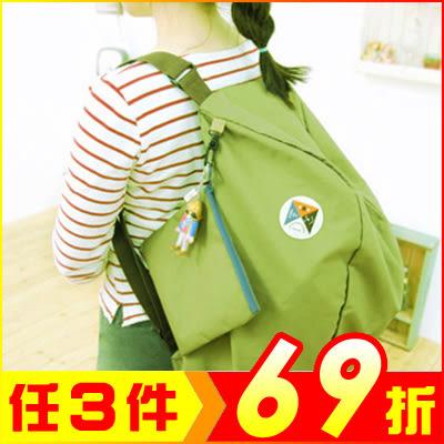 男背包韓版多功能變換可折疊收納後背包【AE16022】聖誕節交換禮物 i-style居家生活