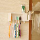 創意壁掛粘貼式牙刷架情侶漱口杯牙刷牙膏架子  ys899『毛菇小象』