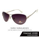 偏光太陽眼鏡 女款小臉適用 白框Polarized墨鏡 時尚飛行員太陽眼鏡 彈性鏡腳 抗UV400