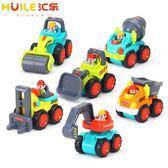 匯樂兒童玩具車1-2-3歲慣性車工程車挖掘機口袋小汽車男孩車套裝