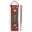 【如意檀香】【特選惠安水沉香】立香 尺3 半斤盒裝 = 微煙環保 = 特選惠安