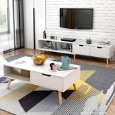 簡約現代電視櫃茶幾組合北歐小戶型客廳家具臥室簡易實木電視機櫃  【快速出貨】YXS