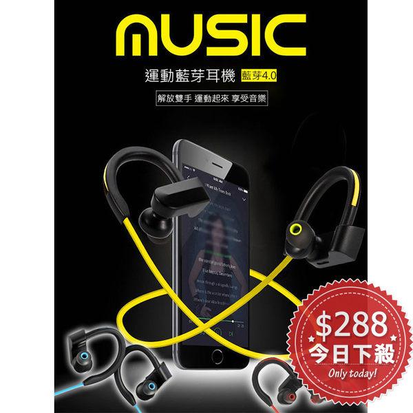 【K98雙耳掛式防汗藍牙耳機】一對二中文語音報號 免持聽筒 藍芽耳機 聽音樂 YUKAI 情人節禮物