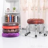 小凳子 滑輪矮凳創意換鞋凳時尚帶娃神器兒童學步圓凳子美縫擦地輪子板凳  俏girl YTL