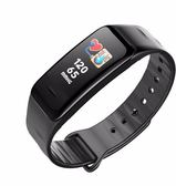 智慧手環手表心率血壓血氧監測學生男女孩藍牙微信運動計步器手環簡約多功能