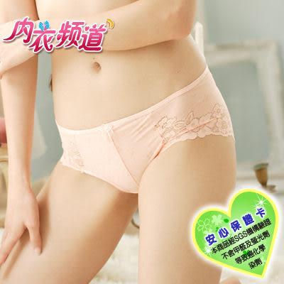 內衣頻道♥7872 台灣製 優雅立體緹花 韓國進口素材  中腰 女內褲- 粉桔色 M//L