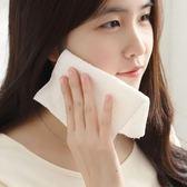 20粒裝旅游一次性洗臉巾潔面巾加