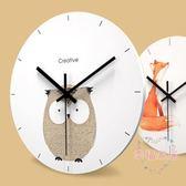 滿元秒殺85折 北歐掛鐘鐘表客廳家用時鐘個性創意潮流時尚現代簡約藝術臥室兒童