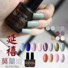 TOKYO STAR 莫蘭迪色系 可卸式彩色指甲油膠 珠光 15ML (PS系列)裸色 光撩甲油膠