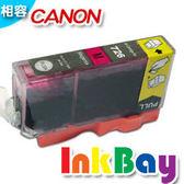 CANON CLI-726M 紅色相容墨水匣,適用機型:IP4970/IX6560/MG5170/MG5270/MG5370/MG6170/MG6270/MG8170/MG8270/MX886/MX897