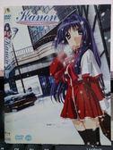 挖寶二手片-O16-056-正版DVD*動畫【華音/KANON(1)】-日語發音