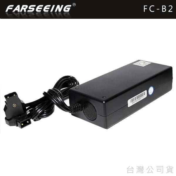 EGE 一番購】凡賽 Fention系列【FC-B2】BP相容系列電池充電器【公司貨】