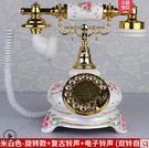 家用電話仿古電話機歐式復古田園時尚創意客廳家用電話機座機 LX爾碩數位3c