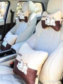 汽車頭枕靠枕護頸枕一對卡通車內飾枕頭車用座椅腰靠套裝車載用品    JSY時尚屋