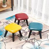 浪朵時尚創意實木成人皮藝小凳子美式方凳兒童矮凳換鞋凳坐墩板凳igo『潮流世家』