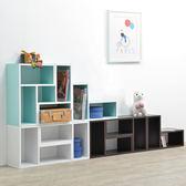 書櫃 書架 收納【收納屋】創意變化收納櫃 (一組4入)&DIY組合傢俱