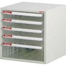 SHUTER 樹德 A4-105P 桌上型資料櫃 (透明抽) 5抽 264x343x287mm