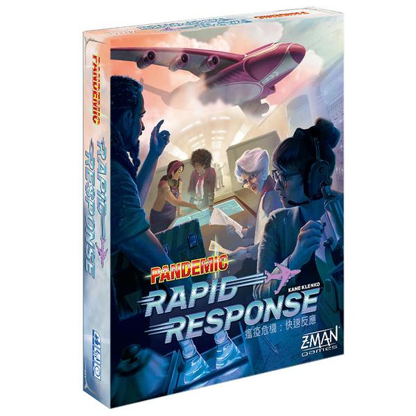 『高雄龐奇桌遊』瘟疫危機 快速反應 Pandemic Rapid Respons 繁體中文版 正版桌上遊戲專賣店