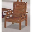 【森可家居】雲杉中式復古板椅單人沙發 8SB133-2 實木 MIT 台灣製造