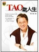 二手書博民逛書店 《TAO氣人生》 R2Y ISBN:9867323211│陶大偉