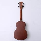 尤克里里初學者學生成人男女小吉他21寸23寸入門尤里克克吉他樂器 LX  宜室家居