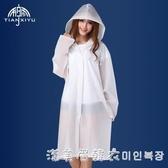 戶外旅行半透明男女成人 旅游登山雨衣連體加厚雨披非一次性雨衣 漾美眉韓衣
