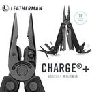 美國Leatherman Charge ...