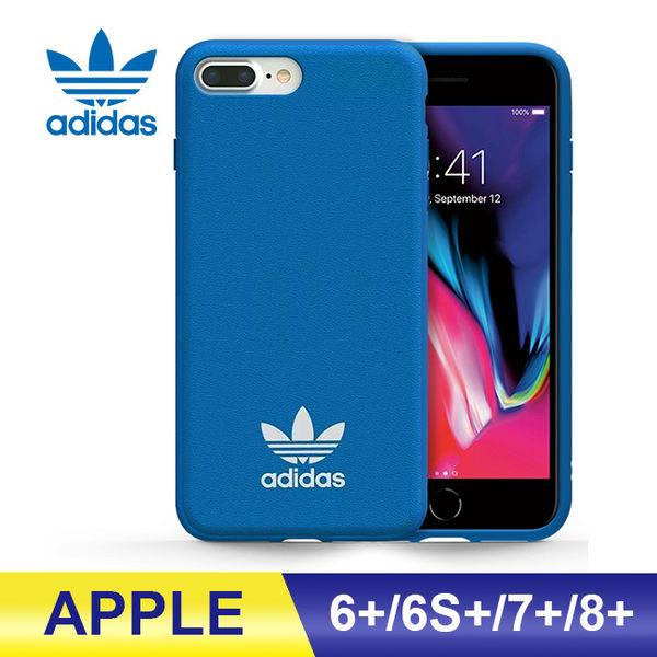 adidas 手機殼 iPhone 6/6s/7/8 plus 貼皮背蓋 保護殼 防摔殼 經典三葉草 正版愛迪達 藍