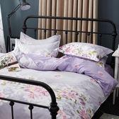 純棉被套單件雙人200x230全棉被罩1.8m床上單人1.5x2米學生宿舍四  小時光生活館