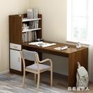 電腦桌臺式簡約轉角書桌書櫃書架組合現代一體單人實木色臥室桌子 PA13333『棉花糖伊人』