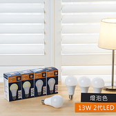 特力屋13W二代LED球泡燈-燈泡色