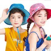 兒童童帽 寶寶帽子薄款夏季兒童遮陽帽男童女童太陽帽漁夫帽潮防曬大檐 寶貝計畫