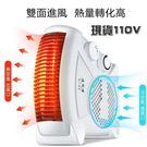 現貨取暖器迪利浦電暖風機小太陽電暖氣家用節能迷妳熱風小型電暖器聖誕節交換禮物