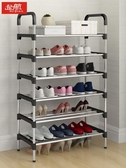 鞋架簡易家用?門口宿舍女鞋櫃收納經濟型防塵多層小鞋架子省空間 滿天星