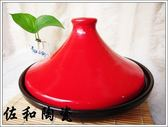 佐和陶瓷餐具~【紅色鍋蓋塔吉鍋-19CM】無煙、無油、無水料理~07W-19