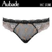 Aubade-貝爾S-L蕾絲新娘款丁褲(宮廷黑)HC